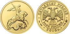 50 Rubles Russia 1/4 oz Gold 2010 St. George the Victorious Dragon MMD Unc