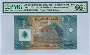 Lebanon 50.000 Livres P97 2014 PMG66EPQ D/99 0000989 REPLACEMENT Commem. Polymer