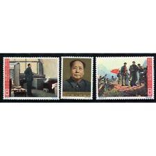 China Stamp 1965 C109 30th Anniv. of Zunyi Meeting MNH