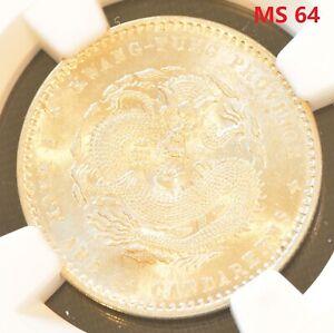 1890-1908 China Kwangtung Silver 20 Cent Dragon Coin NGC L&M-135 MS 64