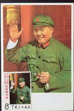 China W2 Long live Chirman Mao stamp post card 1984 A