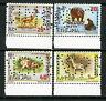 Ethiopia Stamps # 1114-7 NH Rare Specimen Set La Rue Printing