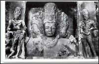 1959 INDIEN Indien Elephanta Mahadeva Dvarapalas Relief AK Asien Asia