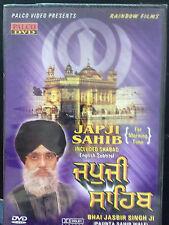 Japji Sahib (For Morning Time), DVD, Palco Video, Hindu Lang, Eng Subtitles, New