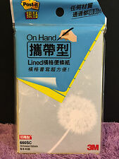3M Post-it Sticky Notes Lined Memo Pads Message 45 sheet Office Supplies School