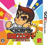 New Kunio-kun Nekketsu Complete Kunio-kun Classic theme collection included 3DS