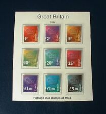 Royal Mail Postage Due Stamps 1994 - MNH.