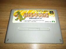 46 Okunen Monogatari Harukanaru Eden Super Famicom Nintendo SNES Japan EVO E V O