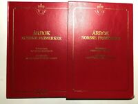 1992 Folder Yearbook Jahrbuch Libro Arbok Norway Norvegia Norge Complete + Box