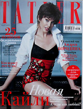 KYLIE MINOUGE * TATLER RUSSIA EXCLUSIVE * MARCH 2015 * HTF!