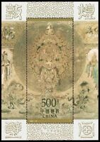 CHINA  1996-20M Dunhuang Murals 6th stamp S/S Heritage