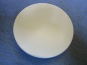 1 - Tyco LFII 139F (59C) Bright White Cover Plate Model LFII Fire Sprinklers NEW