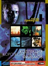 Peter Greenaway  COLLECTION of  SHORT FILMS. LANGUAGE :RUSSIAN,ENGLISH
