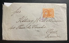 1888 Medellin Colombia Commercial Cover To Paris France