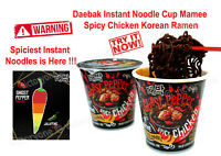 Instant Noodle Limited Edition Daebak Ghost Pepper 鬼椒辣面 Spicy Chicken Cup 80g