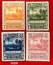 1932 China Stamps SC#307-310 The Northwest Scientific Expedition Full Set