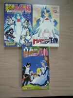Hanaukyo Maid Team 1-3, Lot of 3 Shonen Manga, English, Akita Shoten