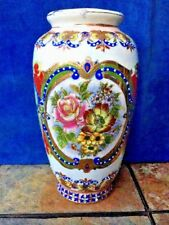 Antique Fine Chinese Rose Famille Porcelain Vase ▬ Gold Inlay Floral CHINA ❤️j8