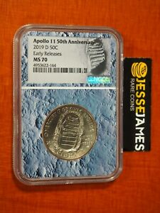 2019 D 50C APOLLO 11 HALF DOLLAR NGC MS70 EARLY RELEASES MOON CORE HOLDER