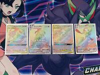 Rainbow Rare LOT PSA 10 Ready FRESH