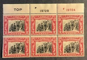1929 VF MNH Sc#651 Plate Blk of 6