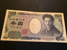 japan currency 1000 yen c900