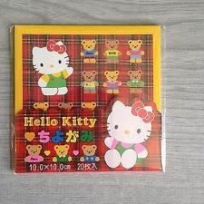 New Hello Kitty Sanrio Origami Paper Crafts Japanese Yuzen Chiyogami 20 Sheets