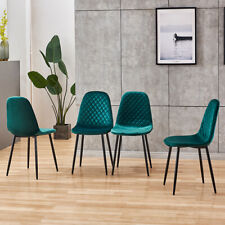 4Pcs Modern Dining Chair Velvet Leisure Seat Backrest Dining Room Furniture New