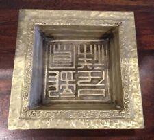 Lovely Antique/Vintage Oriental Brass Dish