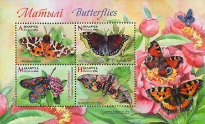 2016 Belarus Butterflies  MNH