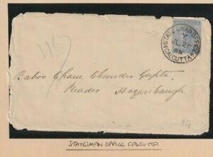 BRITISH INDIA 1898 CALCUTTA CANCEL