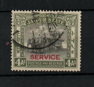 India Jaipur State 4A green Service fine used #O16 WS23809