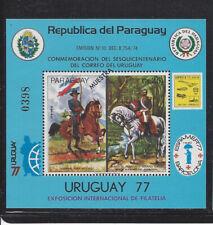 PARAGUAY C451 MNH URUGUAY 1977 SOUVENIR SHEET *MUESTRA (SPECIMEN) OVERPRINT*