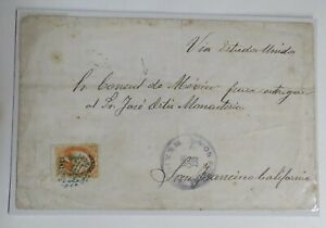 Mexico 125 5 cents orange Juarez 5481 cover 1881 to California via New Orleans