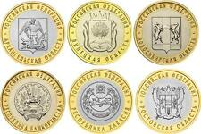Russia coins 10 rubles rouble 2007 The Russian Federation Bi-Metallic