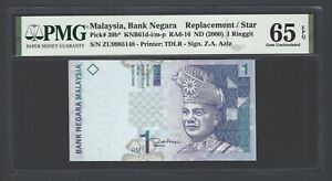 Malaysia One Ringgit ND(2000) P39b* Replacement Uncirculated Graded 65
