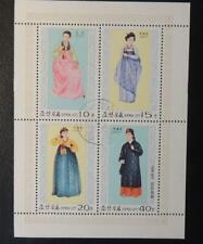 Corea 1977 MS trajes nacionales utilizado para mujeres