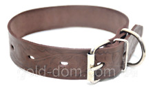 Luxury Leather  Dog Collar    .Made in Europe!