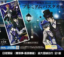 Black Butler Kuroshitsuji Book of Circus Bath Towel Sega Sebastian Ciel limit B