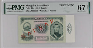 MONGOLIA 3 TUGRIK 1983 P 43 SPECIMEN SUPERB GEM UNC PMG 67 EPQ TOP POP