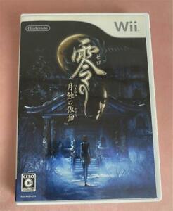 Wii Zero Mask of the Lunar Eclipse Fatal Frame Adventure Nintendo Japan Game #1