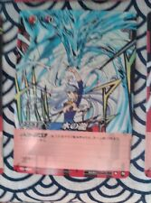 CLAMP IN CARDLAND GAME CARD SAKURA XXXHOLIC X 1999 TSUBASA CHOBITS TOKYO BABYLON