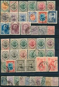 MIDDLE EAST, CLASSIC UNCHECKED MINT AND USED LOT OF DIFFERENT STAMPS.  #M557
