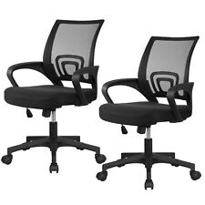 Chairs For Sale In Stock Ebay