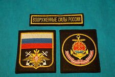 NEW Russian Army uniform set of chevrons naval officer flag insignia