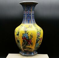 Qing Dynasty Qianlong Ceramic Vase Porcelain Chinese Antique Reproduction