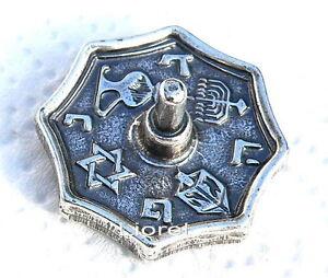 Metal Hanukkah Dreidel Jewish Spinning Top, Menorah Star of David,Made in Israel