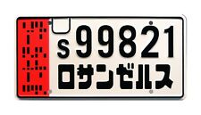 Blade Runner 2049 | Ryan Gosling Officer Ks Spinner | Stamped Prop License Plate