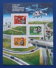 Russia (6333) 1996 Traffic Police 60th Anniversary sheet (MNH)