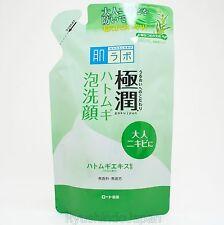 Rohto Hadalabo Gokujyun Super Hyaluronic Acid Deep Moisturizing Cleanser Adlay